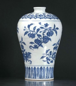 Ming Dynasty Yongle vase