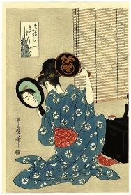 Takashimaya Ohisa with Two Mirrors