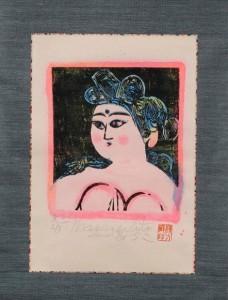 "Munakata Shiko's ""Goddess"""