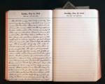 May 16, 1943 Diary Page