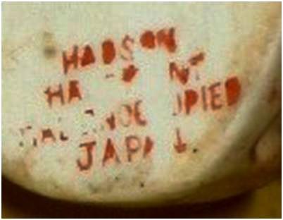 The Habson company's marker's mark.