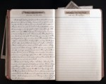 July 23, 1943 Diary Page