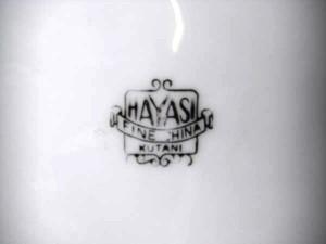 A Hayashi mark.