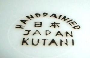 a Japan Kutani mark.
