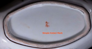 A sample Kutani mark.
