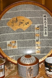 Examples of Japanese calligraphy.