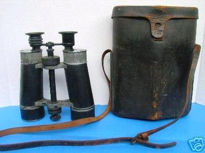 lemaire binoculars | eBay