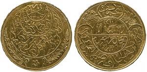 This rare Yemeni Al-Mutawakkil Yahya bin Muhammad (1322-1367h / 1904-1948), gold presentation 5-Lira (1-Riyal) 1344h, carries a presale estimate of $7,000 to $10,000.