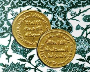 This exceptionally rare Umayyad 77h gold dinar is expected to sell for $250,000 to $310,000 on Aug. 6 when A. H. Baldwin & Sons Ltd. holds its upcoming Islamic Coin Auction.