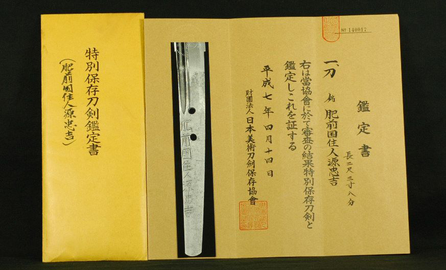 Another set of Nihon Bijutsu Tanto Hozon Kai certification papers.