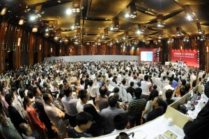 An auction at the China Guardian in Beijing.